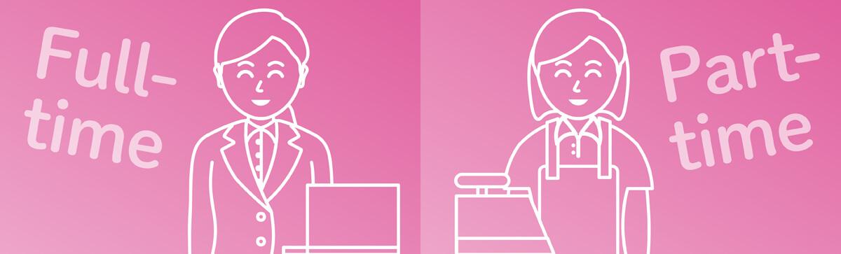 アルバイト用と転職活動用について