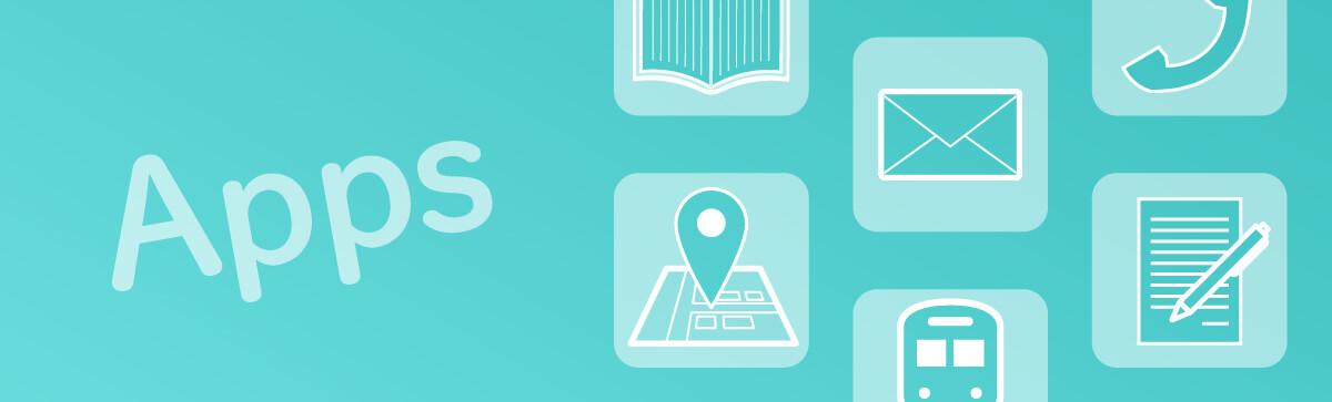 オススメ面接対策サイト・アプリ