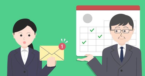 面接日程調整メールの返信方法(例文6個付き)