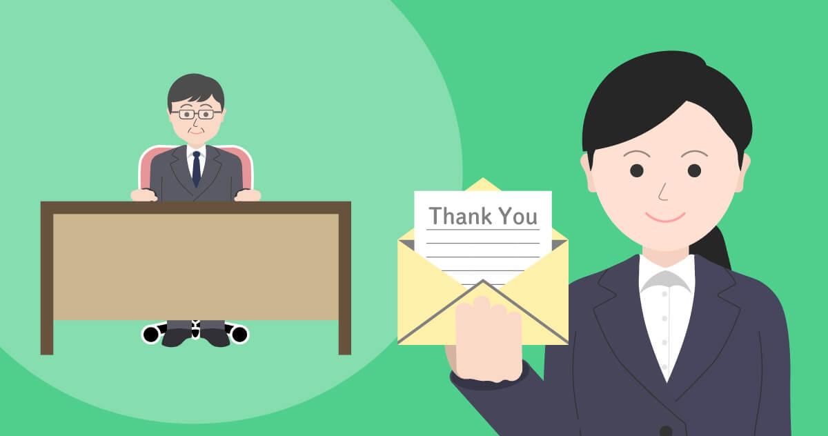 転職 面接 お礼 メール